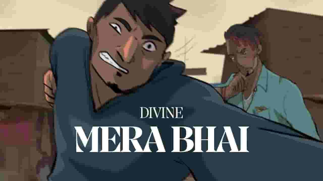 मेरा भाई Mera Bhai Lyrics In Hindi