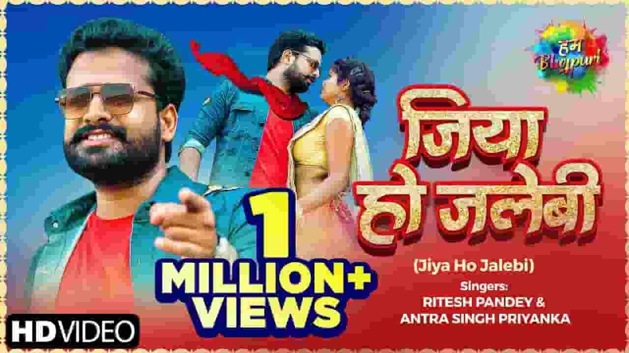 Jiya Ho Jalebi Lyrics In Hindi