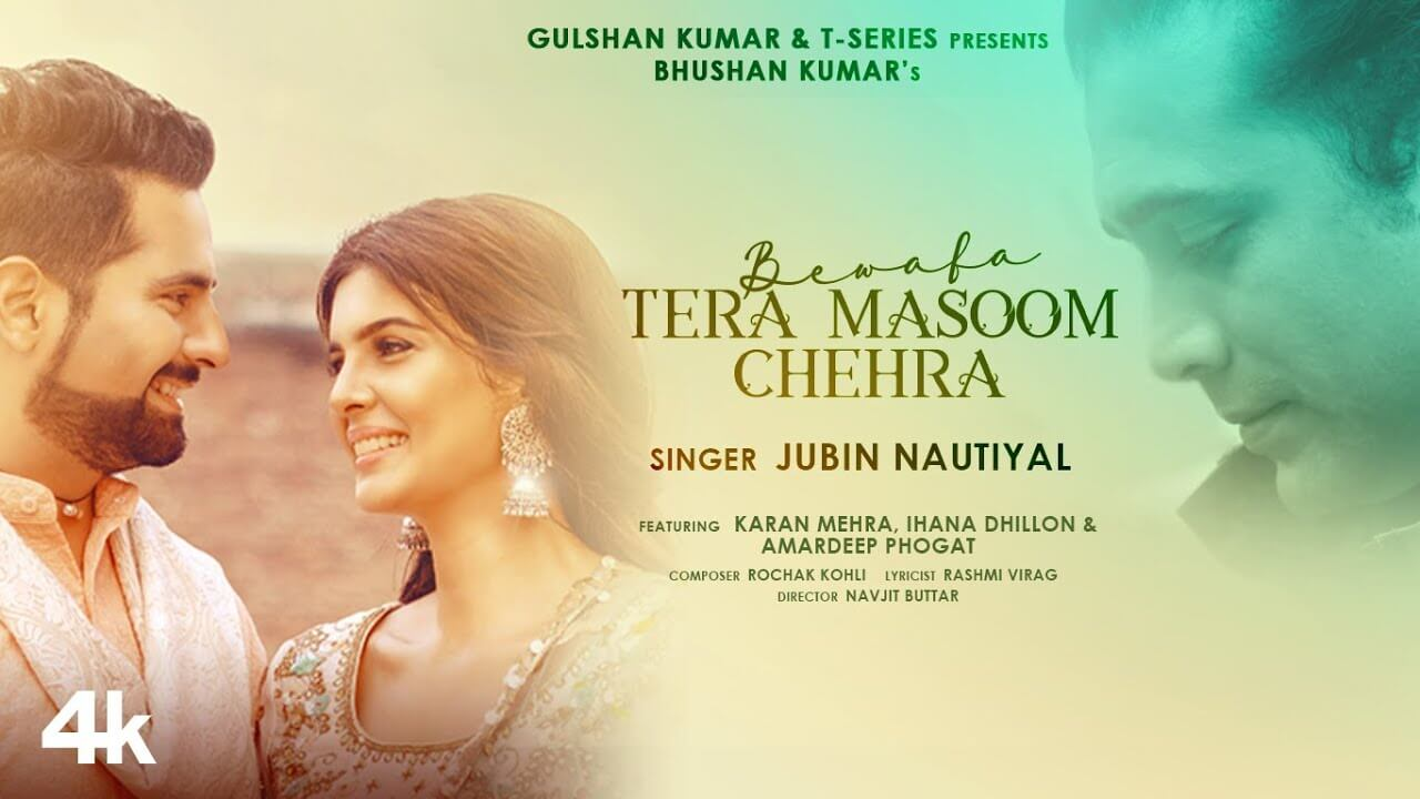 Bewafa Tera Masoom Chehra Lyrics in hindi