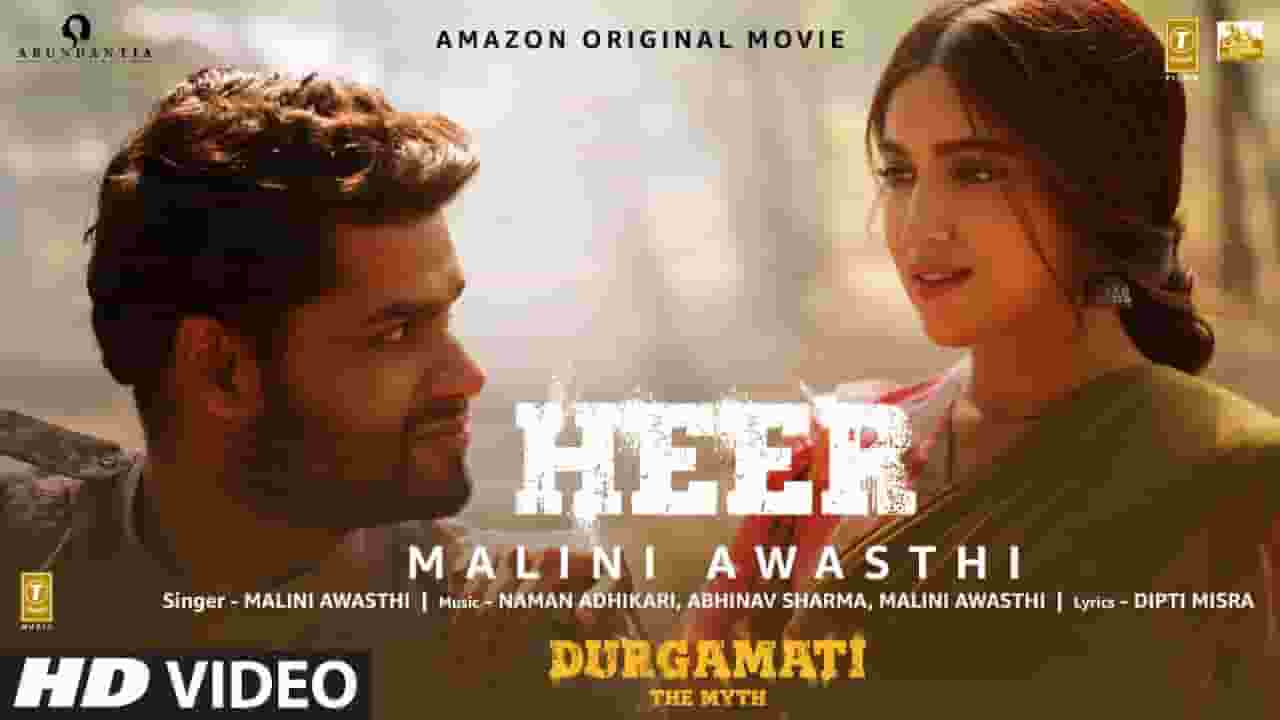 हीर Heer Lyrics In Hindi
