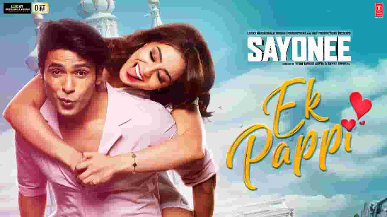 एक पप्पी Ek Pappi Lyrics In Hindi - Mika Singh