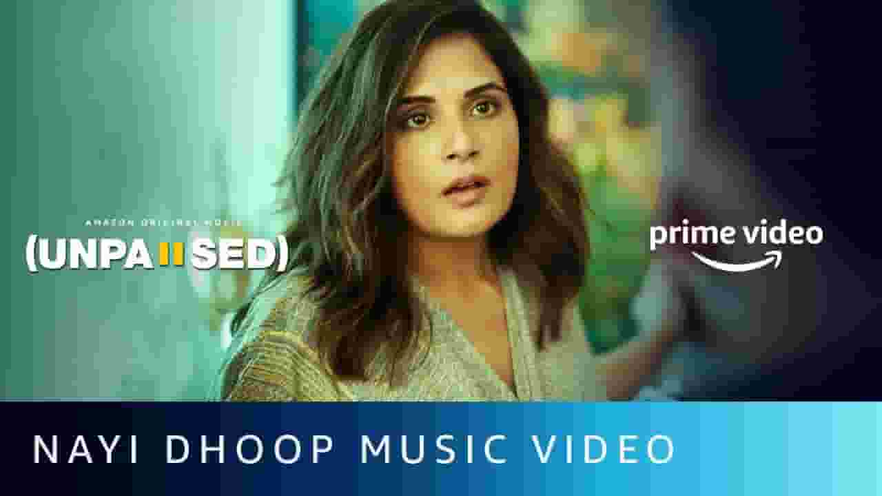 नई धूप Nayi Dhoop Lyrics In Hindi - Unpaused | Zara Khan