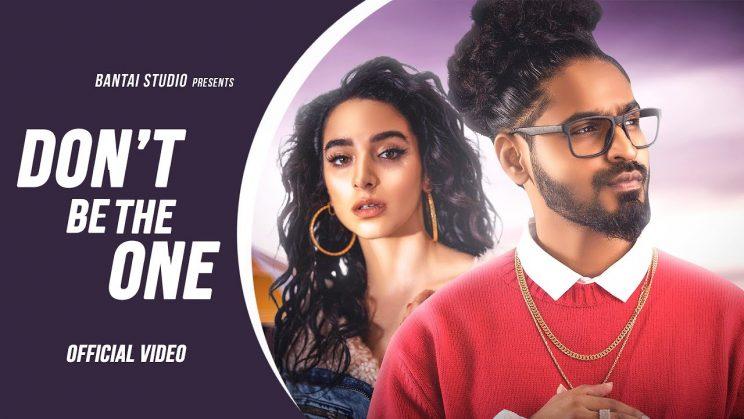 डॉनत बी दी वन Don't Be The One Lyrics In Hindi – Emiway Bantai