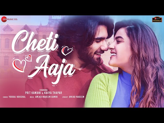 चेती आजा Cheti Aaja Lyrics In Hindi – Yograj Kaushal