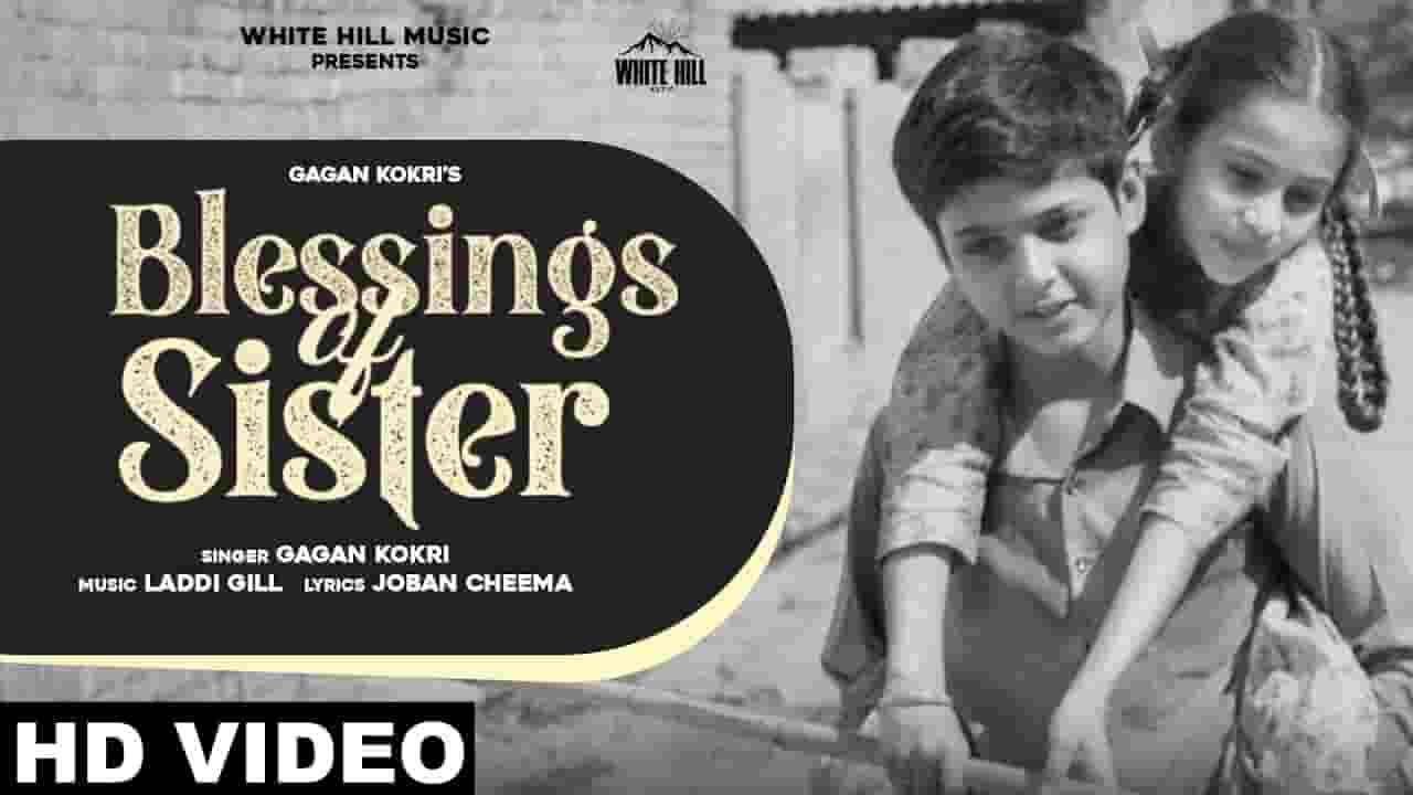 ब्लेसिंग्स ऑफ़ सिस्टर Blessings Of Sister Lyrics In Hindi – Gagan Kokri