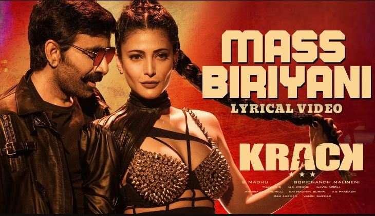 మాసు బిర్యానీ Mass Biriyani Lyrics In Telugu – Krack Rahul Nambiar