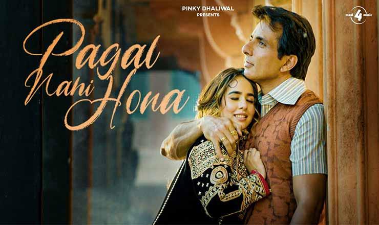 पागल नहीं होना Pagal Nahi Hona Lyrics In Hindi – Sunanda Sharma