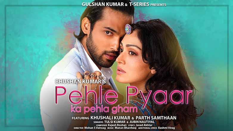 पहले प्यार का पहला गम Pehle Pyaar Ka Pehla Gham Lyrics In Hindi – Jubin Nautiyal, Tulsi Kumar