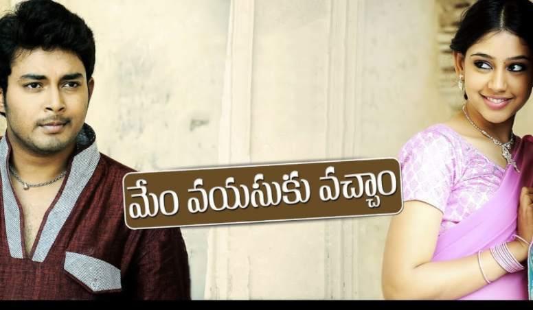 వెల్లిపోవ్ వెల్లిపోవ్ Vellipove Vellipove Lyrics In Telugu