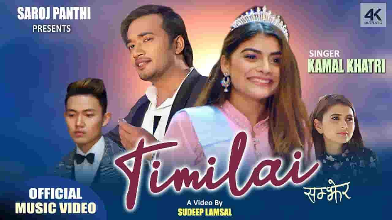 तिम्लाई सम्झेर Timlai Samjhera Lyrics In Nepali – Kamal Khatri