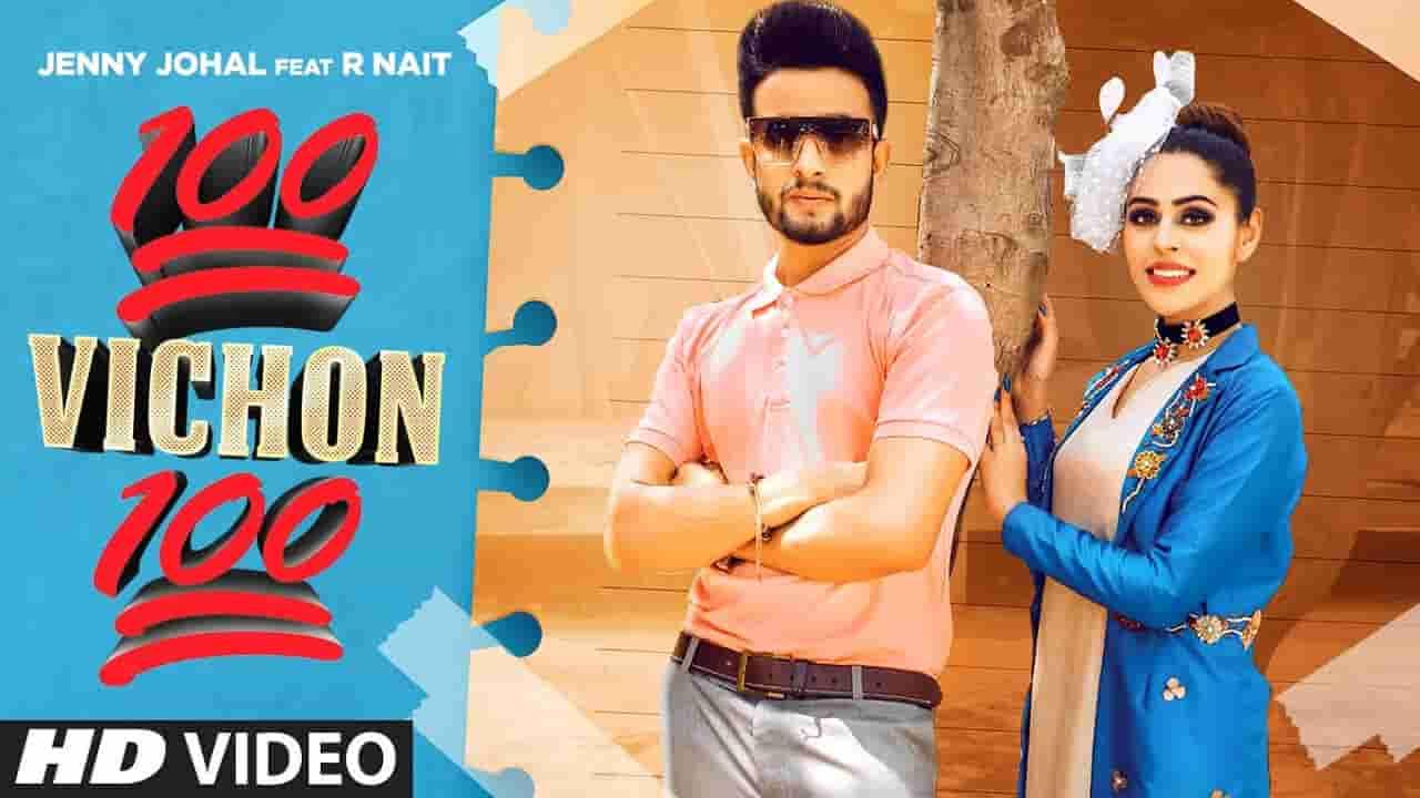सौं विचों सौं 100 Vichon 100 Lyrics In Hindi – R Nait & Jenny Johal