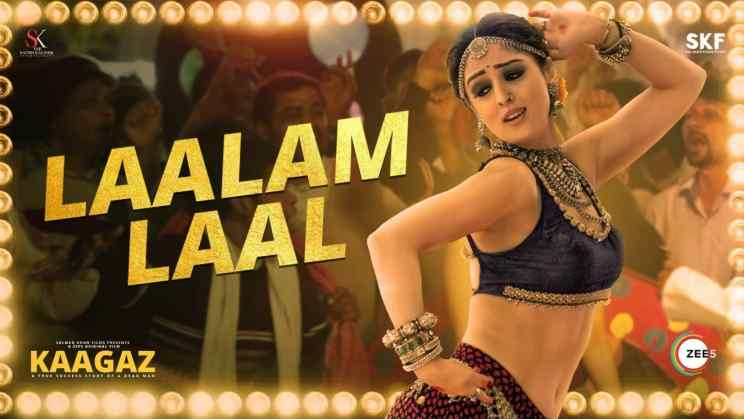 लालम लाल Laalam Laal Lyrics In Hindi – Rajnigandha Shekhawat |Kaagaz