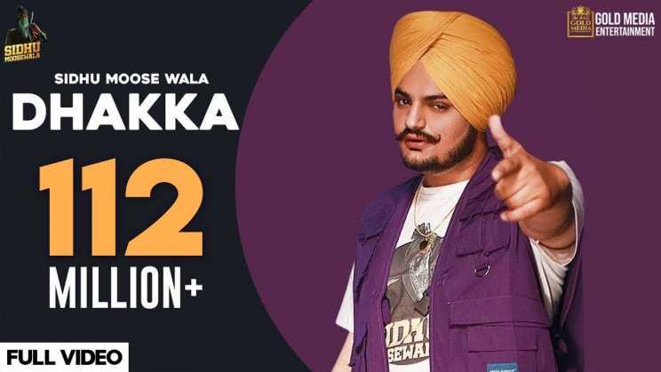 धक्का Dhakka Lyrics In Hindi – Sidhu Moose Wala & Afsana Khan