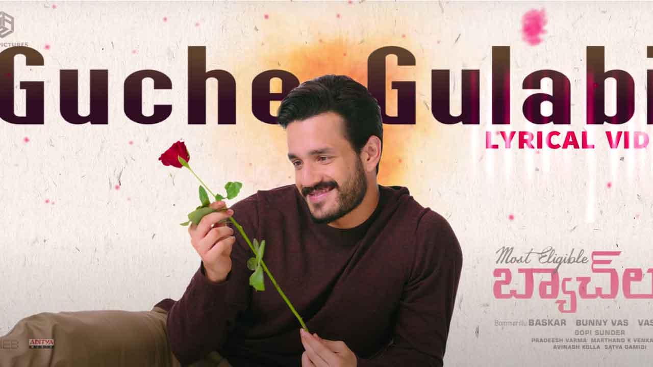 గుచే గులాబీ Guche Gulabi Lyrics In Telugu– Most Eligible Bachelor | Armaan Malik