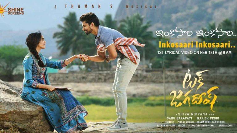 ఇంకోసారి ఇంకోసారి Inkosaari Inkosaari Lyrics In Telugu – Tuck Jagadish | Shreya Ghoshal