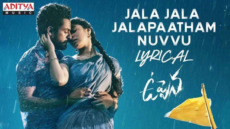 జల జల జలపాతం నువు Jala Jala Jalapaatham Nuvvu Lyrics In Telugu – Uppena