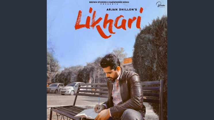 लिखरी Likhari Lyrics In Hindi – Arjan Dhillon