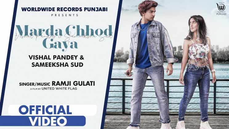 मर्दा छोड़ गया Marda Chhod Gaya Lyrics In Hindi – Ramji Gulati