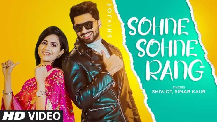 सोहने सोहने रंग Sohne Sohne Rang Lyrics In Hindi – Shivjot & Simar Kaur