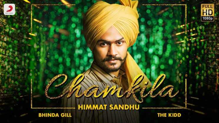 चमकीला Chamkila Lyrics In Hindi – Himmat Sandhu