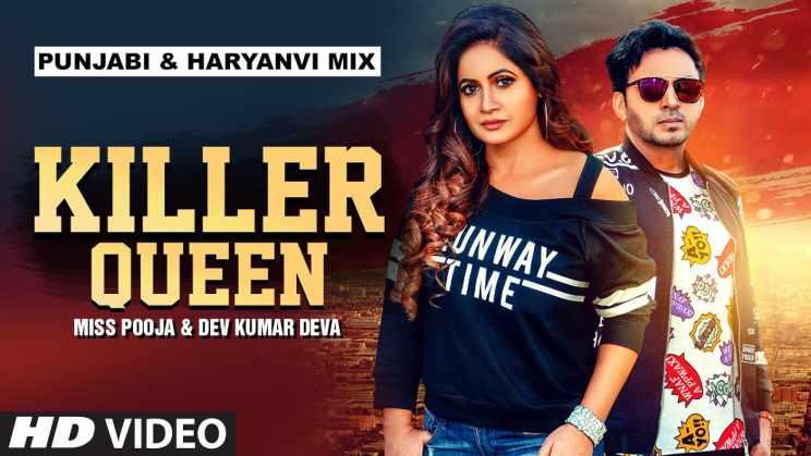किलर क्वीन Killer Queen Lyrics In Hindi – Miss Pooja & Dev Kumar Deva
