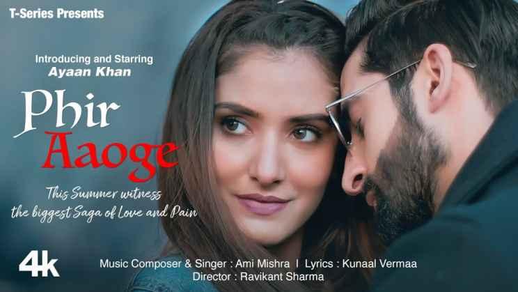 फिर आओगे Phir Aaoge Lyrics In Hindi