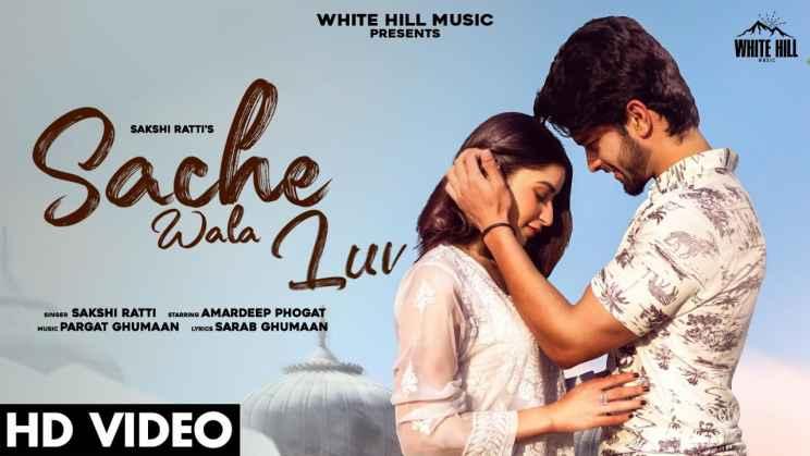 Sache-Wala-Luv-Lyrics