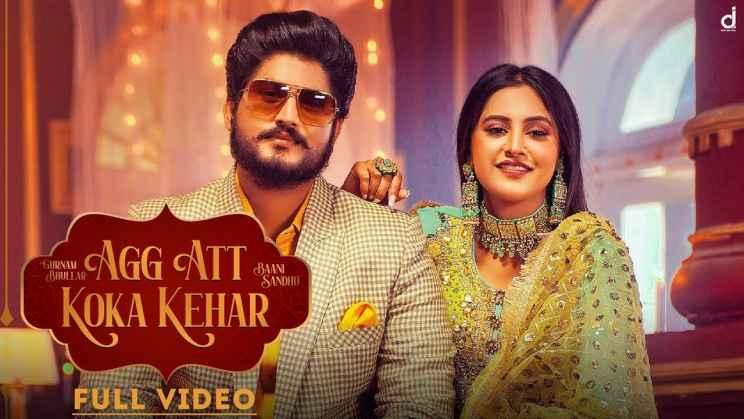 Agg Att Koka Kehar Lyrics In Hindi