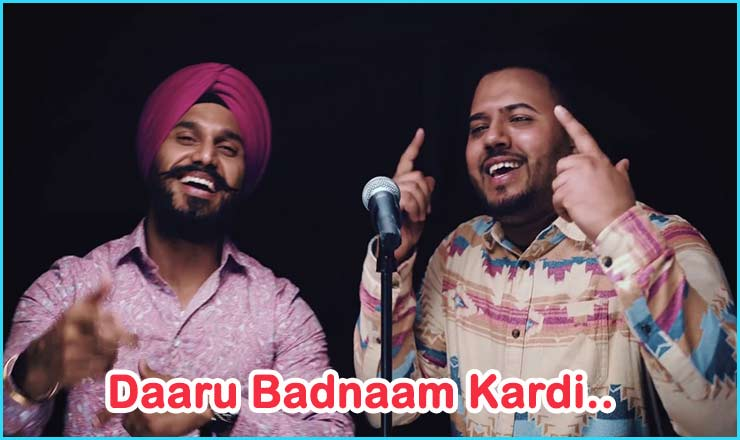 दारु बदनाम Daru Badnaam Lyrics In Hindi