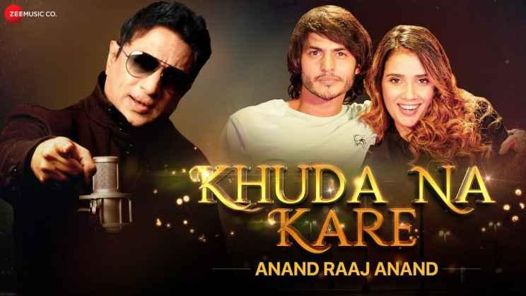 खुदा ना करे Khuda Na Kare Lyrics In Hindi