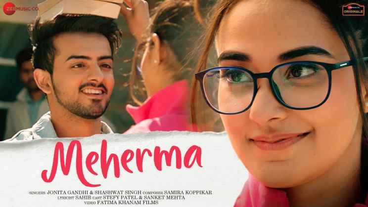 महेरमा Meherma Lyrics In Hindi