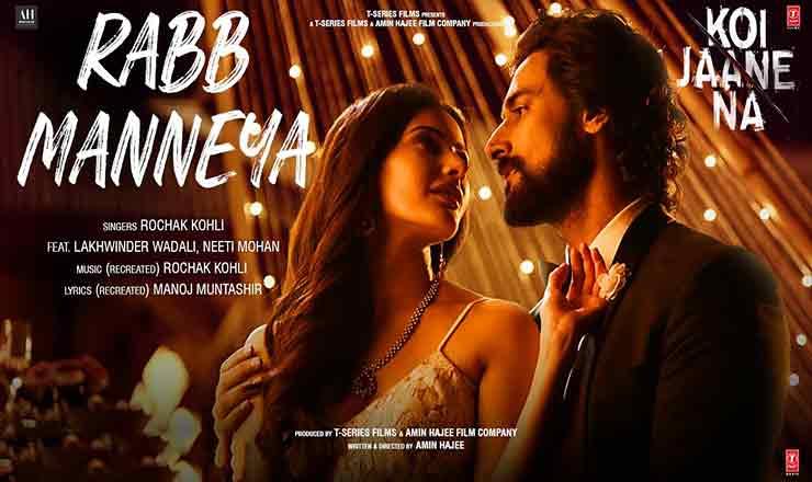रब्ब मन्नेया Rabb Manneya Lyrics In Hindi – Koi Jaane Na | Neeti Mohan