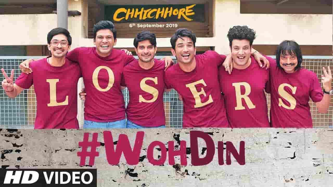 वो दिन Woh Din Lyrics In Hindi – Chhichhore