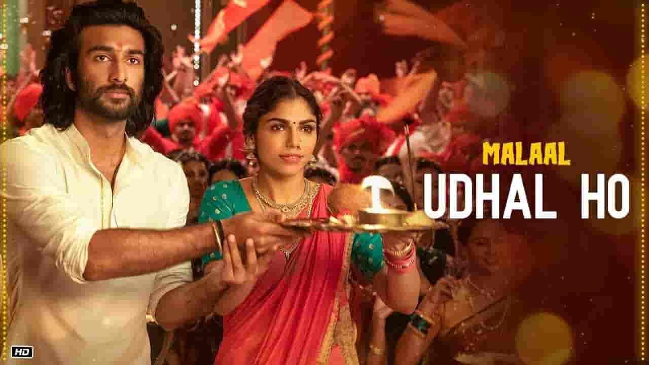 उधल हो Udhal Ho Lyrics In Hindi – Malaal