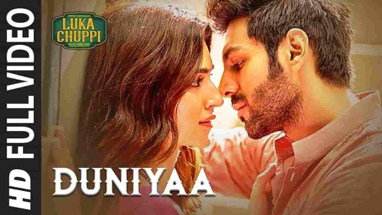 दुनिया Duniya Lyrics In Hindi – Luka Chuppi