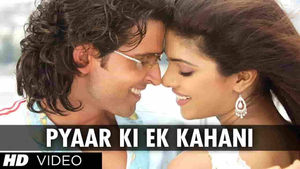 Aao Sunao Pyar Ki Ek Kahani Lyrics - Shreya Ghoshal