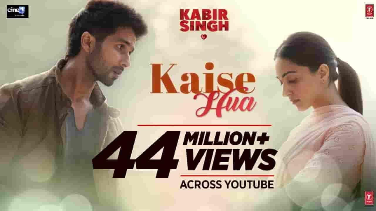 कैसे हुआ Kaise Hua Lyrics In Hindi - Kabir Singh