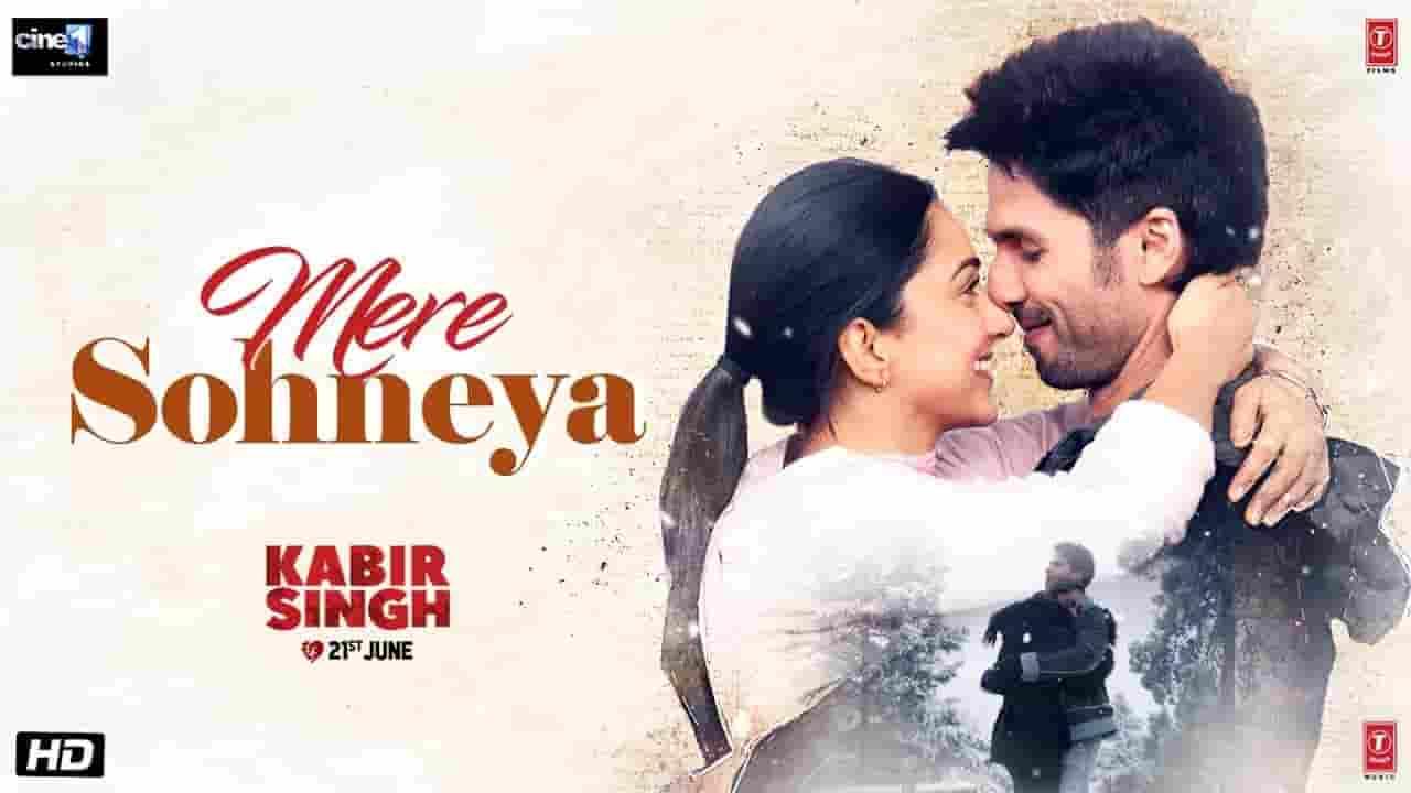 मेरे सोणेया Mere Sohneya Lyrics In Hindi - Kabir Singh