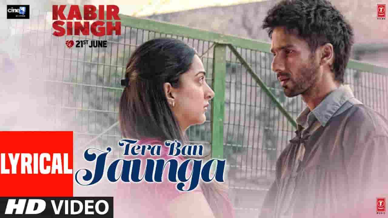 तेरा बन जाऊँगा Tera Ban Jaunga Lyrics In Hindi – Kabir Singh