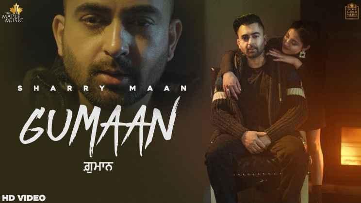 गुमान Gumaan Lyrics In Hindi