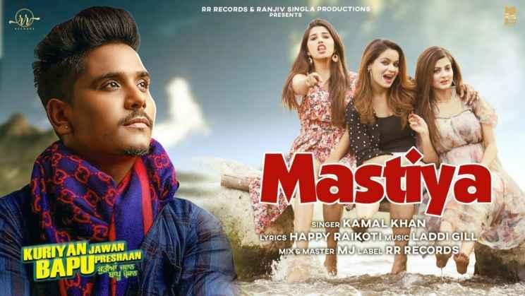 मस्तिया Mastiya Lyrics In Hindi
