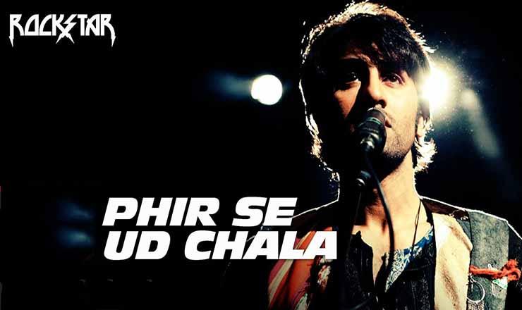 फिर से उड़ चला Phir Se Ud Chala Lyrics In Hindi