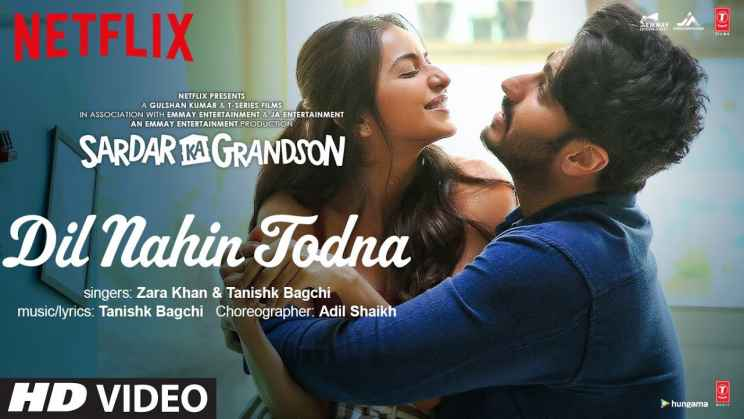 दिल नहीं तोड़ना Dil Nahin Todna Lyrics In Hindi
