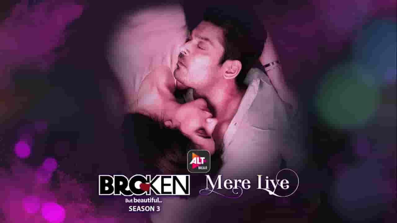 मेरे लिए Mere Liye Lyrics In Hindi