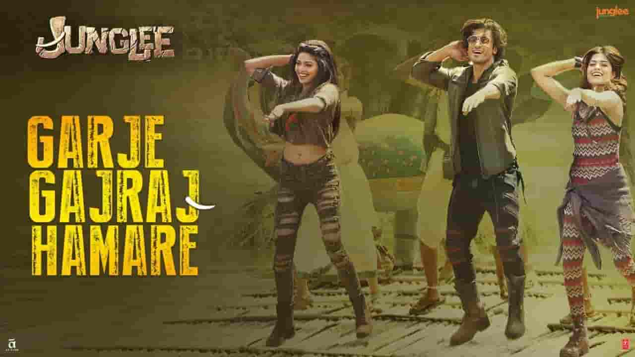 गरजे गजराज हमारे Garje Gajraj Hamare Lyrics In Hindi- Junglee