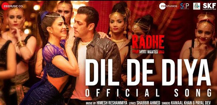 दिल दे दिया Dil De Diya Lyrics In Hindi