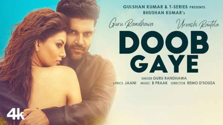 डूब गये Doob Gaye Lyrics In Hindi