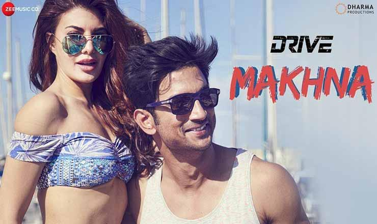 Jag Ki Koi Reet Na Jani Lyrics - Yasser Desai