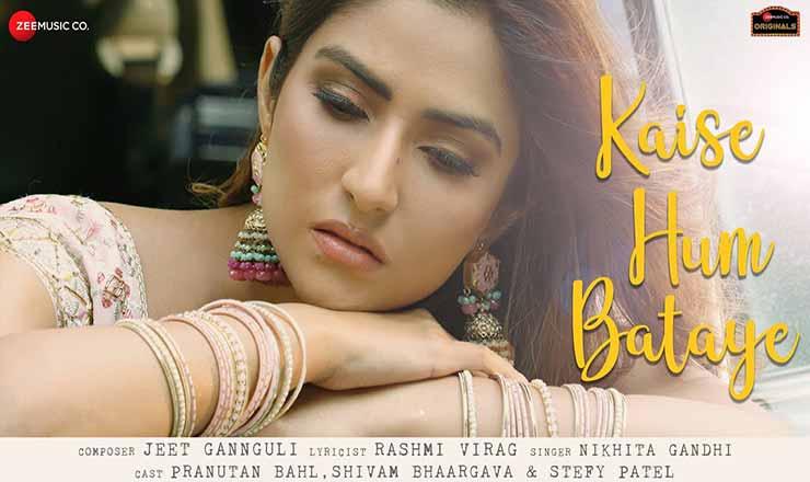 कैसे हम बताए Kaise Hum Bataye Lyrics In Hindi
