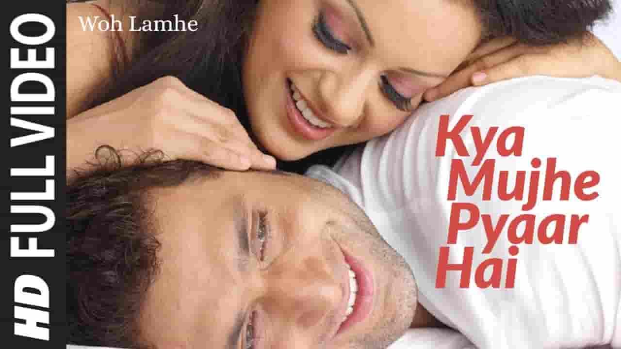 तुम क्यूं चले आते हो Tum Kyun Chale Aate Ho Lyrics In Hindi